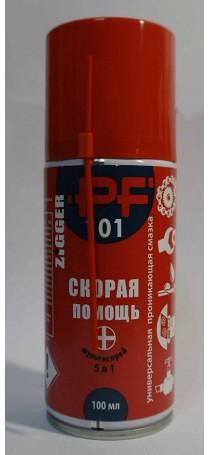 Смазка проникающая  5 в 1 ZIGGER PF 100мл 11-04-01