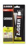 Герметик силиконовый ZIGGER Silicone Acetate 11 50 мл бесцветный 02-02-22